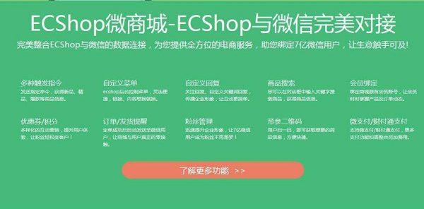上海的商城系统哪个好?商城系统开发怎么做?